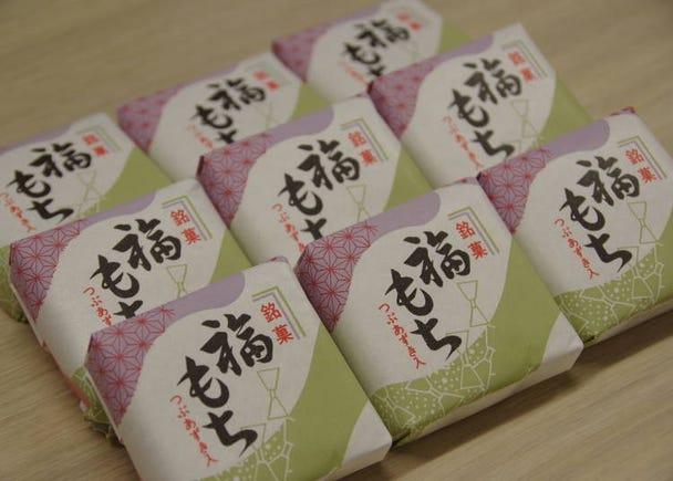 Popular Local Confectionery #3: Fukumochi