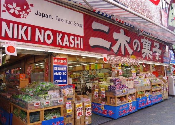 1位 二木の菓子 第一営業所 外国人観光客が殺到のワケは?