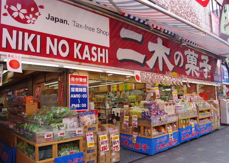 第1名 二木的菓子 第一營業所(二木の菓子 第一営業所) 吸引外國觀光客趨之若鶩的原因究竟是?