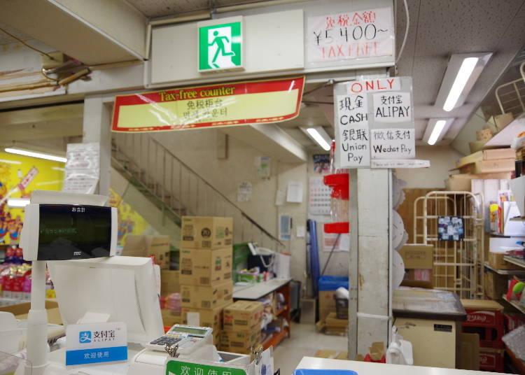 人氣的原因1:是CP超高的小零售店,同時卻有提供免稅服務