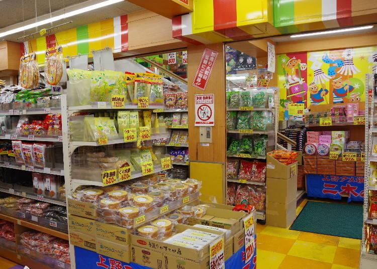 人氣的原因2:網羅了來自日本各地的零食點心