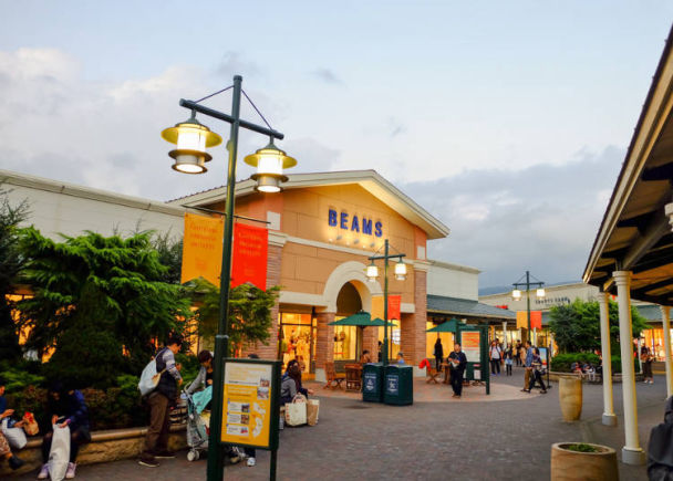 ●Japan's Largest Outlet Mall at Gotemba