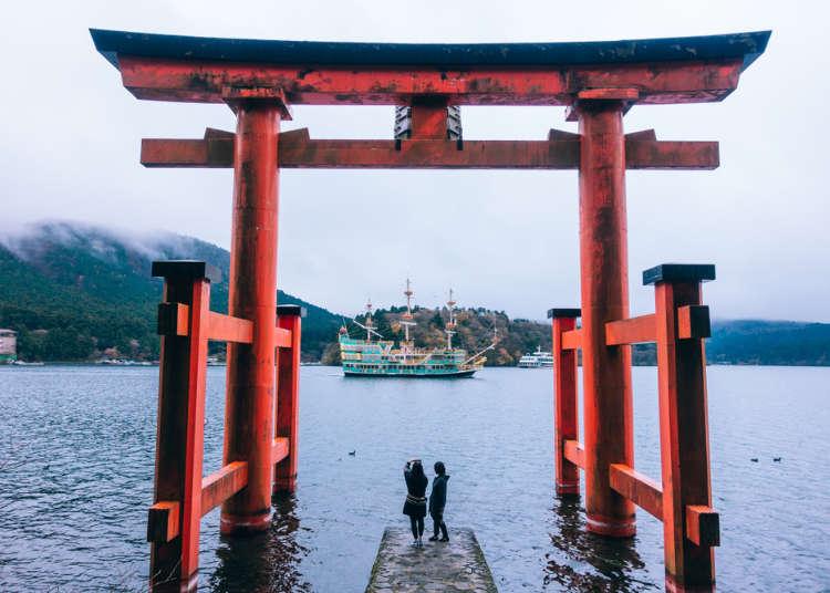 하코네 여행에 가야하는 14가지 이유. 【도쿄 근교 휴양지】