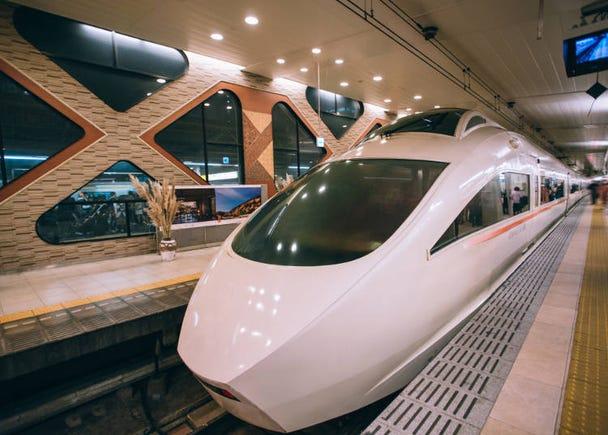 箱根必訪的理由②:是從東京都心出發的交通便捷的觀光地