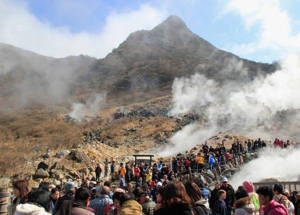 箱根必訪的理由⑦:可以感受到火山等的大自然力量