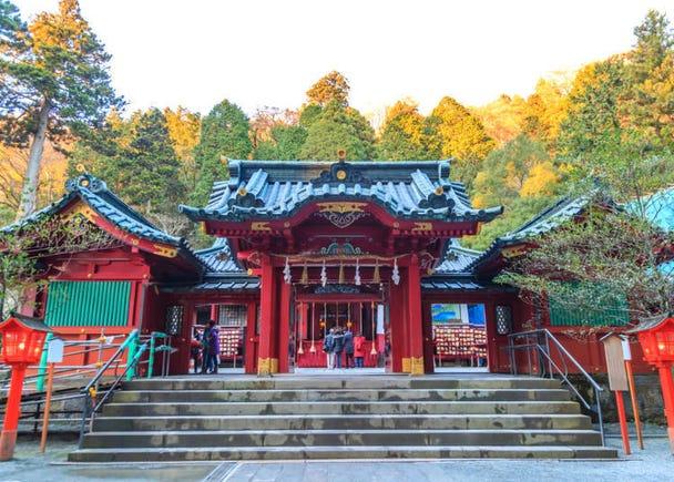 箱根必訪的理由⑩:能在3個能量景點祈求注入滿滿的幸福力量