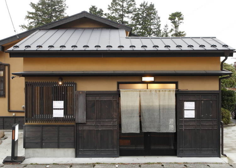 5. Yuzen: Local beef and Japanese cuisine in a renovated old-style folk house