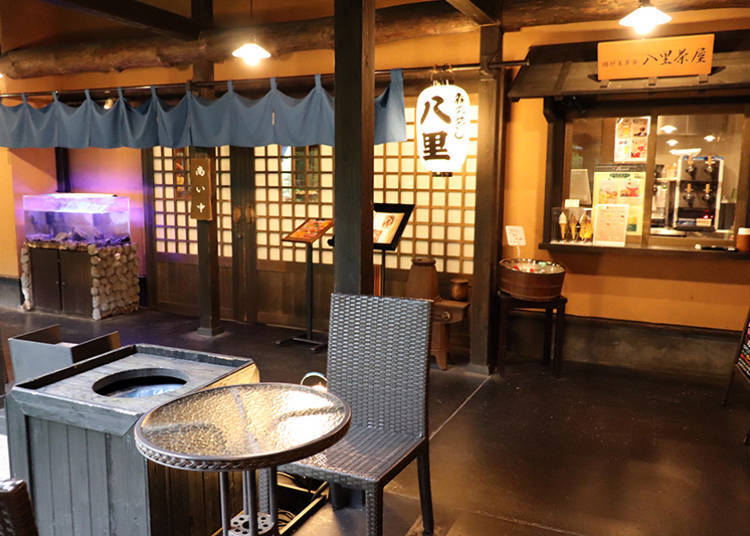 ■日本小村庄的古朴地炉料理-「围炉里茶寮 八里」