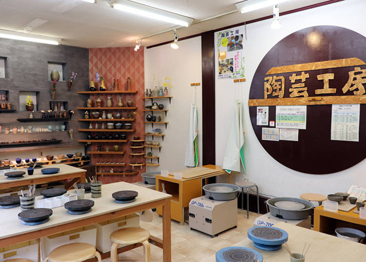 ■Make your very own unique tea bowl! Experience ceramic making at Gora's Togeikobo