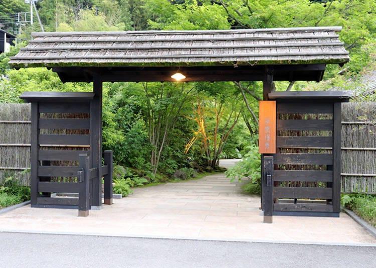 ■Hakone Yuryo: The best onsen establishment for a casual private room