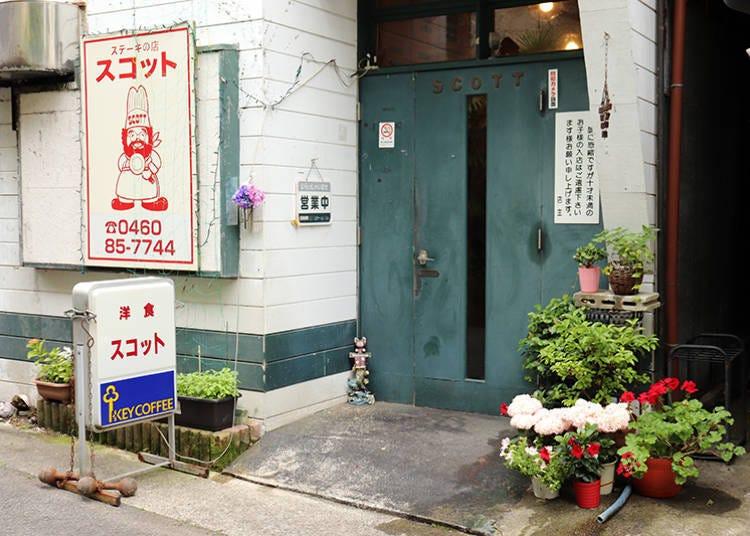 3. YOUSHOKU SCOTT: A Well-Established Shop of Hearty Western Food