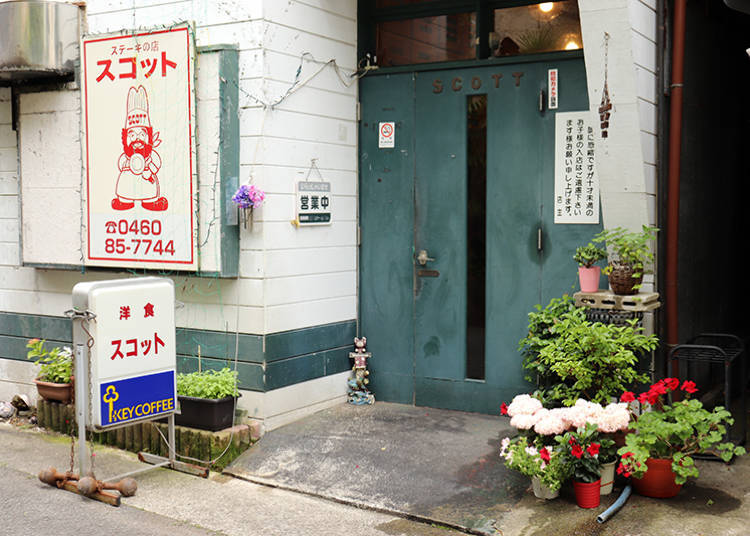 3. YOUSHOKU SCOTT: A Well-Established Shop of Hearty Western Food