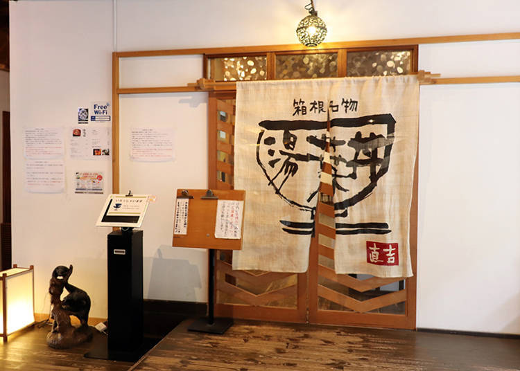 4. YUBADON NAOKICHI: A Well-Known, Well-Ranked Shop