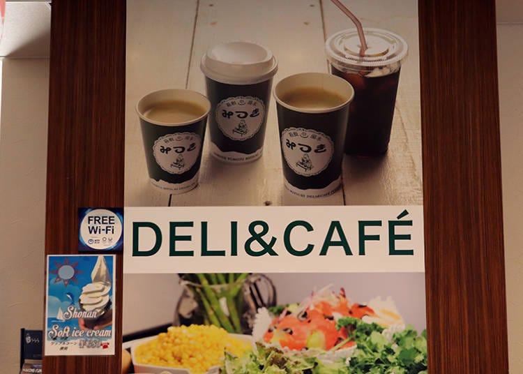 ■駅から直結のフードコートレストラン「デリ&カフェみつき」