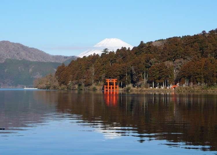 箱根4大區域的景點12選:箱根湯本、強羅、蘆之湖、湯河原