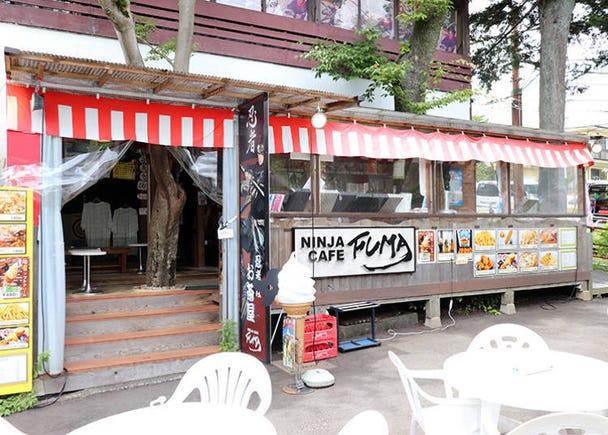 ■不只可以品嚐甜點也可以體驗忍者的相關周邊娛樂!「NINJA CAFE FUMA」