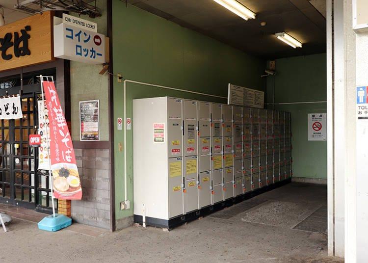 ■JR・成田駅、京成成田駅付近にはコインロッカーも!