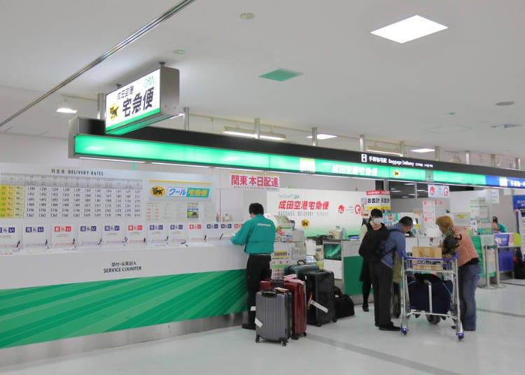 나리타 관광하기전에 체크! 공항에서 '수화물 택배 서비스'를 사용하면 편리하다.