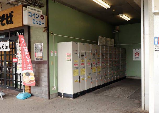 ■JR成田车站、京成成田车站附近的投币式置物柜