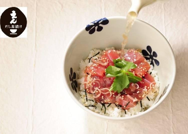 4. Dashi Chazuke En (T1): The nostalgic taste of Japanese dashi