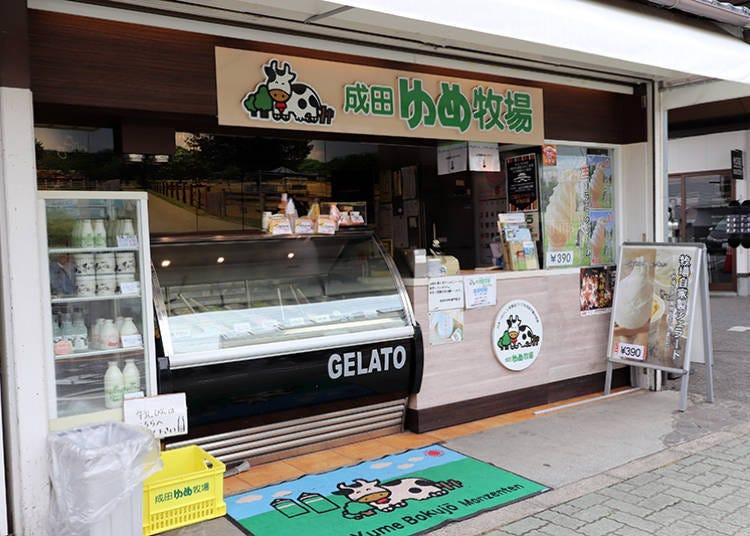 ■NARITA YUME BOKUJO MONZEN BRANCH: Specialty Gelato from Unpasteurized Dairy