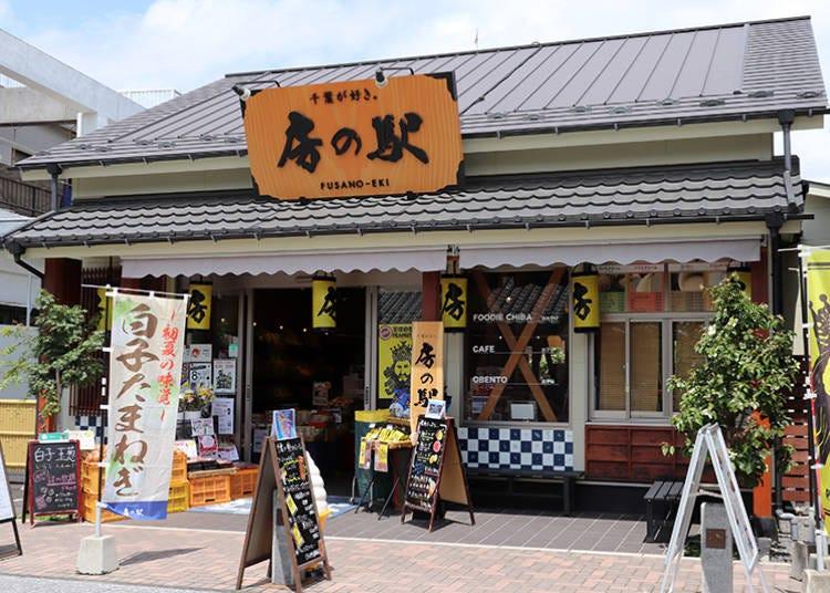 ■お土産からフードまで幅広いラインナップ「成田参道 房の駅」
