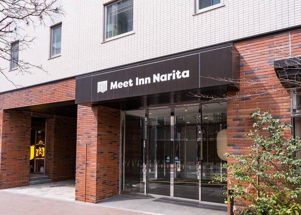 【京成成田車站徒步1分鐘】位於「肉横丁」上的前衛新感覺「Meet Inn Narita」