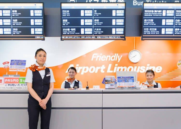 Major Tokyo Destinations for Express Buses
