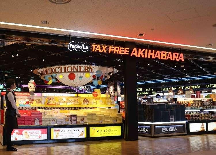 나리타 공항 과자 중에서도 외국인도 추천하는 면세점 인기 일본 과자 베스트 5