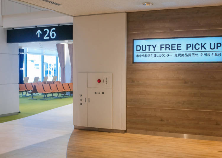 What about Airport-Type Duty-Free Shops in the city? Where can purchases made there be picked up?