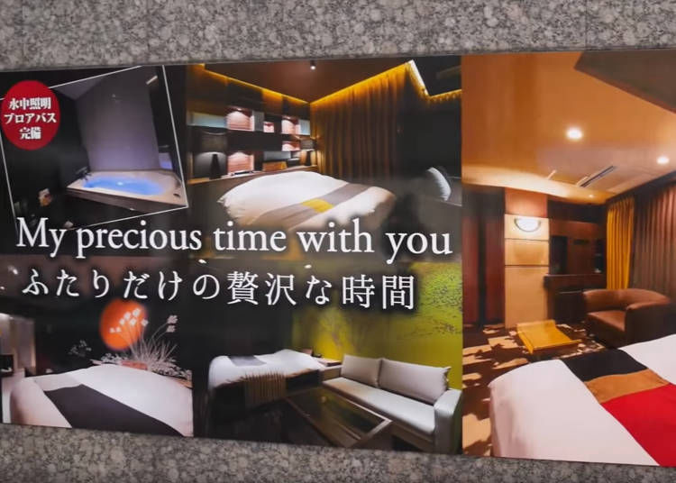 Tokyo Love Hotels: More Than Just a Bed
