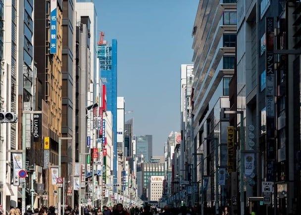 ホテルがある銀座は日本屈指の観光地