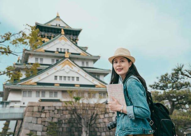 不只有阿里嘎多啦!日本旅遊時你還可以這樣跟日本人道謝~