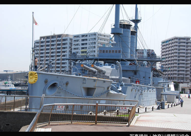 Day 4: Visit to Yokosuka