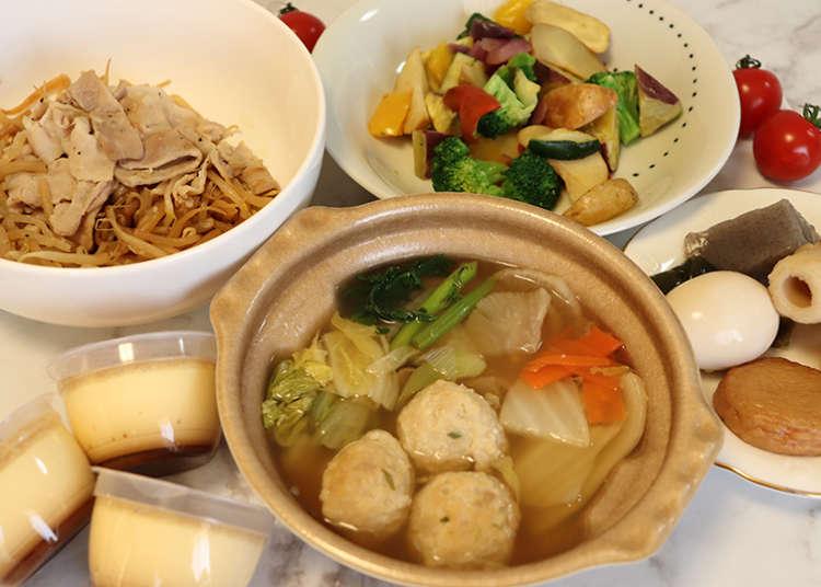 일본 편의점 야식 - 여행의 끝, 호텔에서 먹어야하는 편의점 야식 추천 5가지.