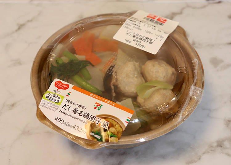 ■1/2日分の野菜が摂れる!「だし香る鶏団子鍋」