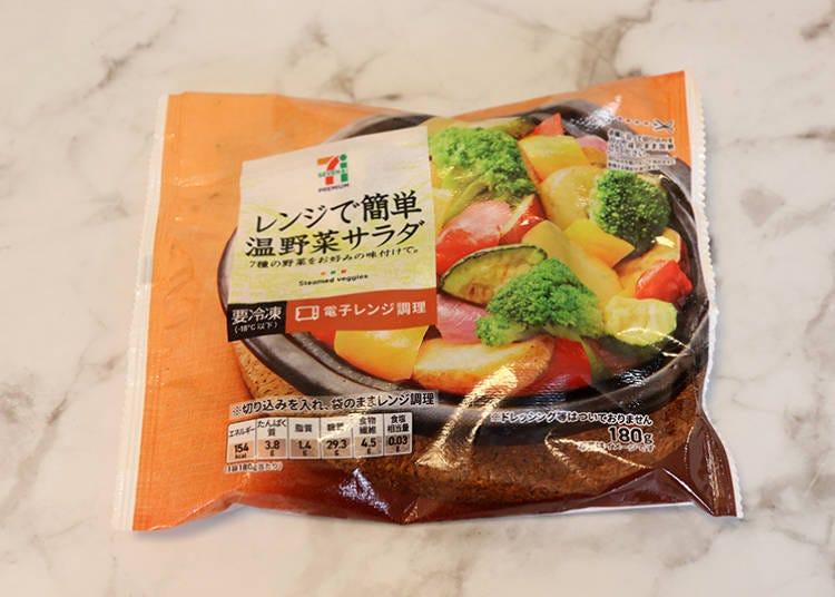 ■다이어트 중에 빠지기 쉬운 야채 부족에서 벗어날 수 있는 '온야채 샐러드'