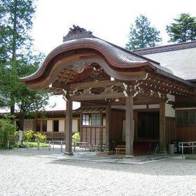 日光田泽御用邸纪念公园