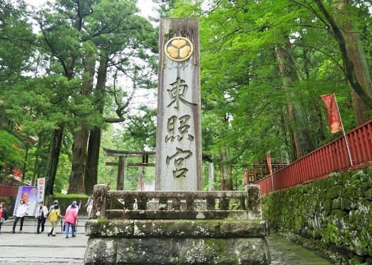 ■일본의 역사적 인물을 모시는 신사 '동조궁'
