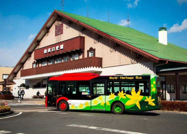 ■동조궁까지는 '세계유산 순회 버스'를 이용해서 이동하자.