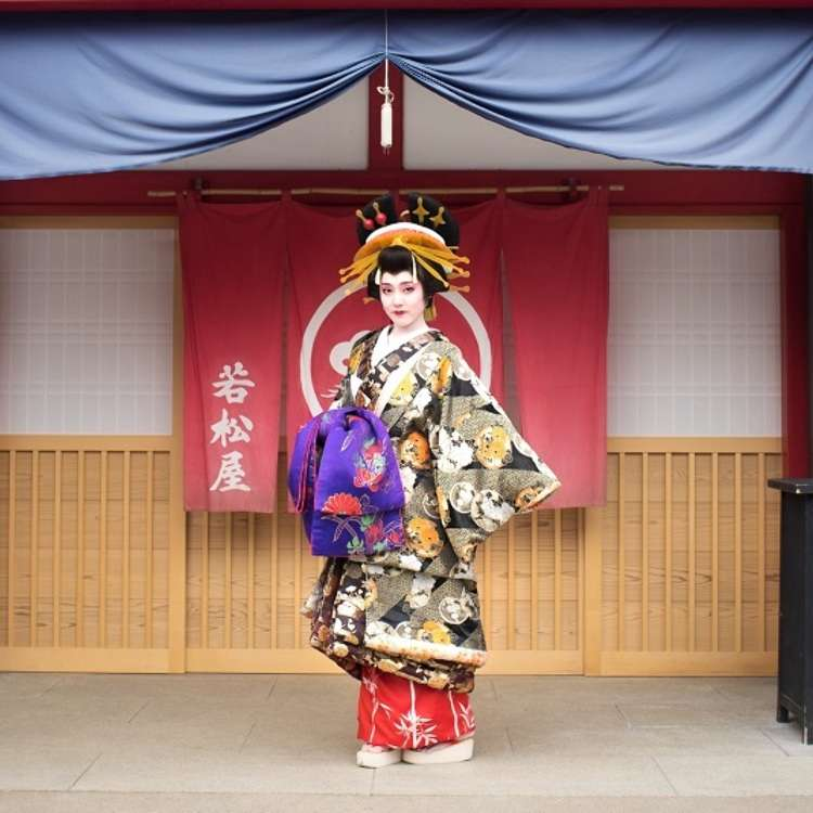 Complete Guide: 6 Top Spots at Japan's Popular Edo Wonderland Theme Park - Be a Ninja or a Samurai For the Day!