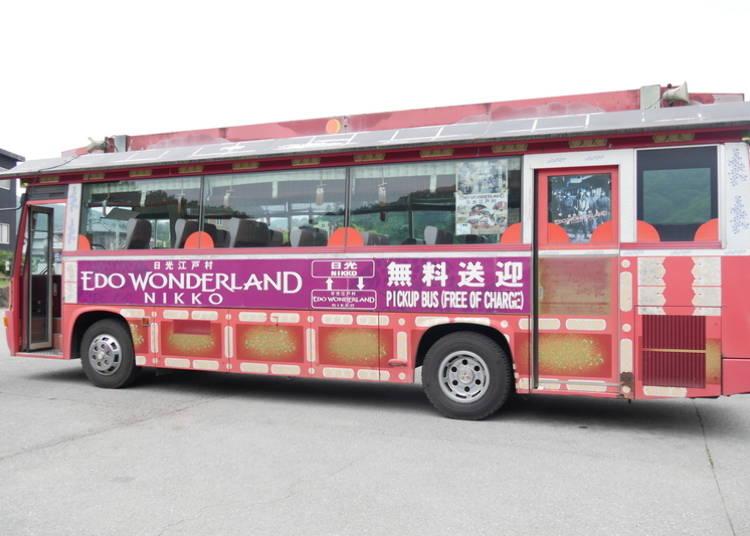 ■JR日光駅発の「無料送迎バス」が便利