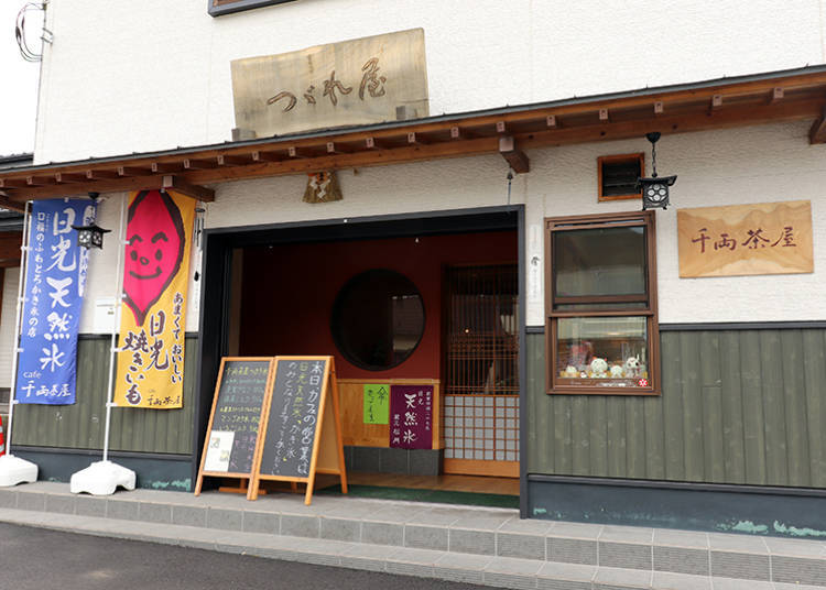 4. Cafe Senryo Chaya: Classic baked sweet potato and popular kakigori