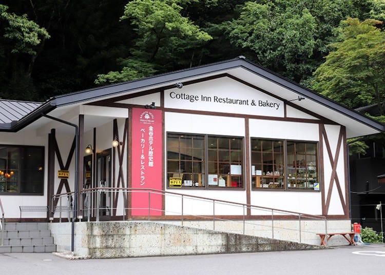 ■「Cottage Inn Hotel Restaurant&Bakery」-金谷饭店面包坊直营洋食餐厅