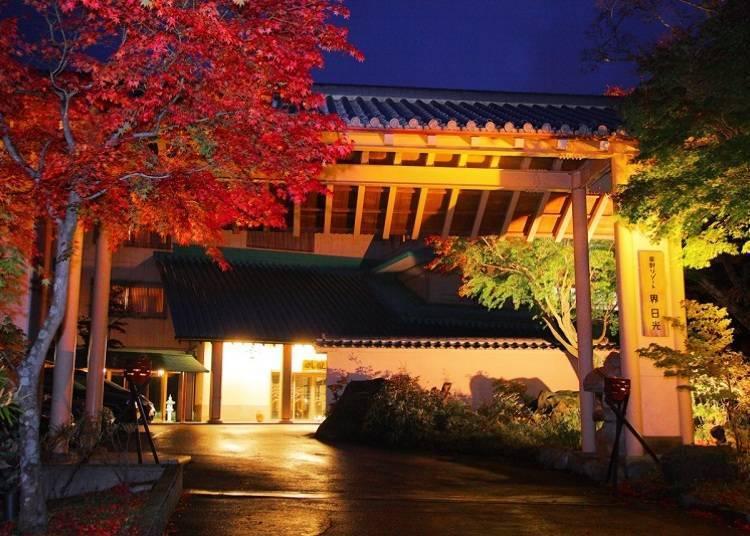 ■中禅寺湖畔旁的「星野集团 界 日光」