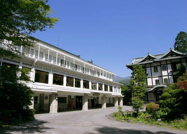 1. Nikko Kanaya Hotel: One of the classic hotels in Nikko where you can feel history