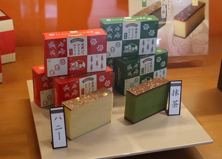 4. Ieyasuko no Hitokire Castella: Gorgeously gilded castella from Nikko Castella Honpo