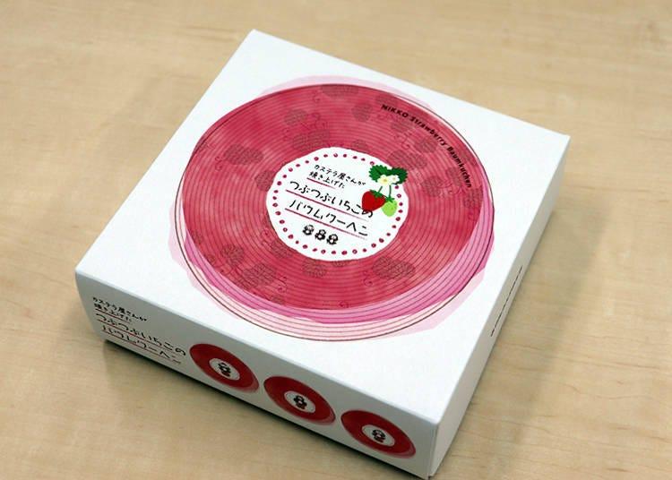 ■栃木といえば苺!日光カステラ本舗「つぶつぶいちごのバウムクーヘン」