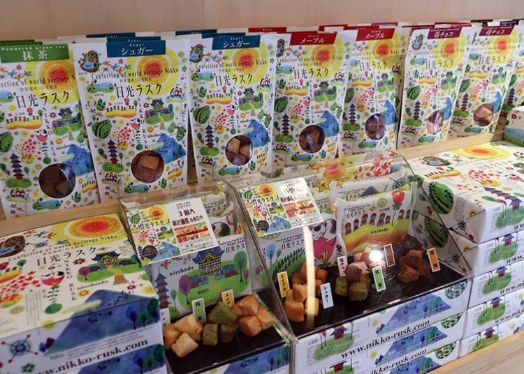 ■可爱的外包装设计引人入胜-元祖日升堂「日光脆饼」