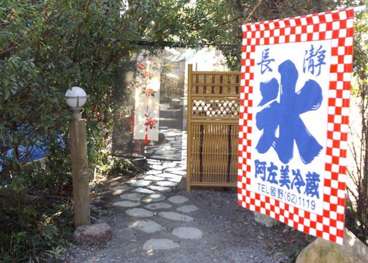3. Asamireizo Kanazakiten: Natural shaved ice